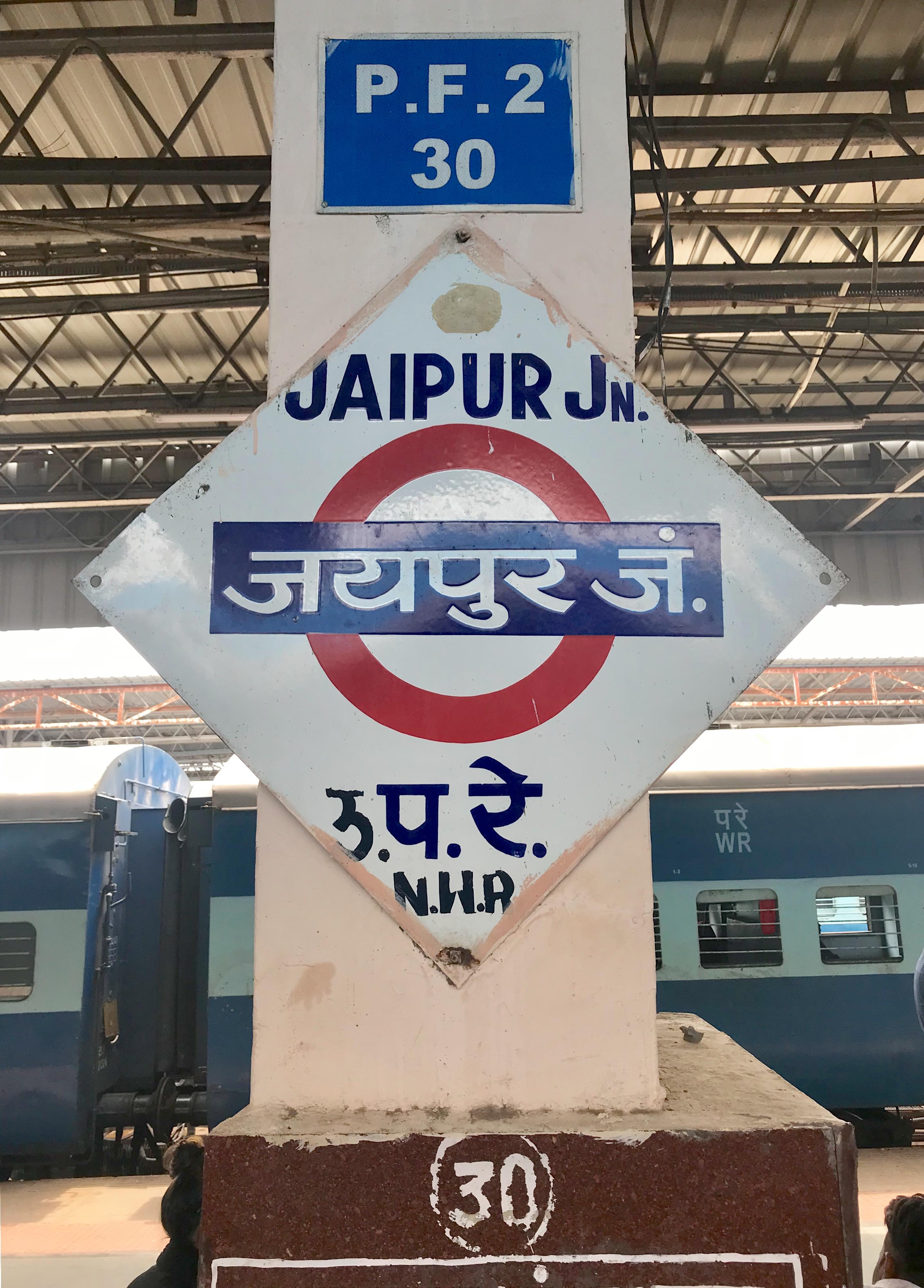 Jaipur Junction Station